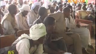 Eritrea TV   Social Service Projects in Gash Barka of 30 Million Nacfa