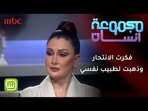 غادة عبد الرازق تكشف عن تفكيرها في الانتحار