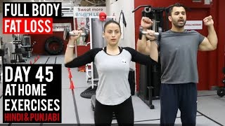We will work on targeting the whole body putting special attention on upper body. Remember that your bigger muscles, chest, back and legs require more attention so they should be trained more.Ensure you stretch before each workout. Make sure to  COMMENT  LIKE  SHARE WOMEN SERIES WORKOUT!Day 1 or week 1https://youtu.be/wHXaW7NszBoDay 2 or week 2https://youtu.be/OzaOjbzx9fgDay 3 or week 3https://youtu.be/Y1LrifP5jyADay 4 or week 4https://youtu.be/udquK5ywg2QDay 5 or week 5https://youtu.be/VshJ25ilfeADay 6 or week 6https://youtu.be/0S6VBSi4EmADay 7 or week 7https://youtu.be/beHvU562oJYStomach Fat Losshttps://youtu.be/ob_4P4fKRh0Legs/ Hips/ Thigh Fat losshttps://youtu.be/1IBvwWuogkoDIET for weight losshttps://youtu.be/quWU16cJTfUVegetarian DIET for weight losshttps://www.youtube.com/watch?v=znr2CYc437EIf feeling SORE due to exercise!https://youtu.be/RFiJc6iqSt4***Find 100's of videos in our Playlists!***Visit our website: http://www.mybollywoodbody.comhttps://www.facebook.com/mybollywoodbodyhttps://www.twitter.com/mybollywoodbodyhttps://instagram.com/mybollywoodbodyIf you have questions, message us on our Facebook page.