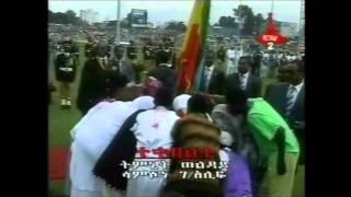 Ethiopian Tigrigna Music  ''ሳላ ጽንዓትና