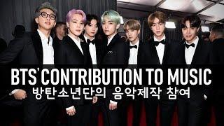 Video BTS' CONTRIBUTION TO MUSIC (방탄소년단의 음악제작 참여) MP3, 3GP, MP4, WEBM, AVI, FLV September 2019