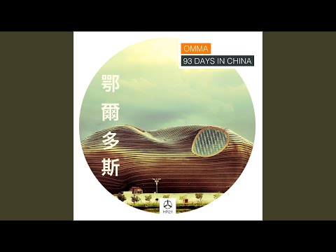 93 Days in China (Shanghai Version)