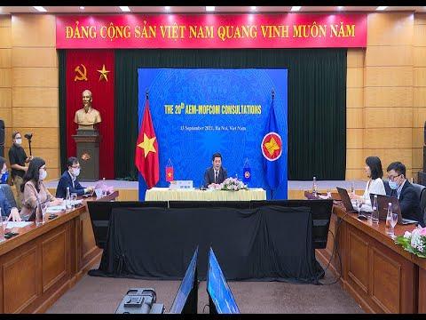 Các Hội nghị tham vấn cấp Bộ trưởng Kinh tế giữa ASEAN và các nước đối tác Trung Quốc, Hàn Quốc, Thụy sỹ, ASEAN Cộng Ba