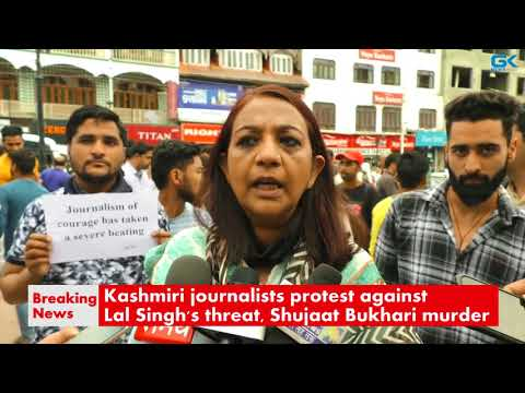 Kashmiri journalists protest against Lal Singh's threat, Shujaat Bukhari murder