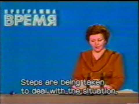 Программа Время 28 04 1986 Чернобыль