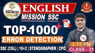 Top 1000 + Error Detection | English | SSC Digital Guru Ji | 3:15 pm