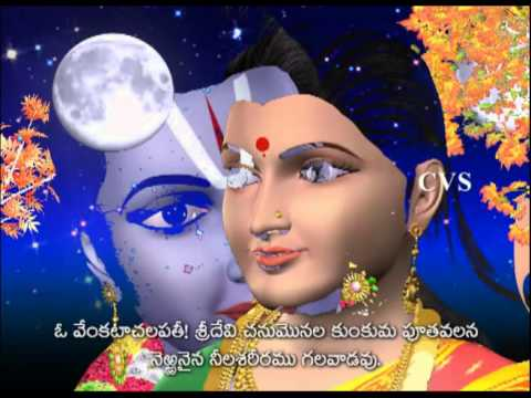 Video Sri Venkateswara suprabhatam  Stotram Full Song with Telugu subtitles part   3 download in MP3, 3GP, MP4, WEBM, AVI, FLV January 2017