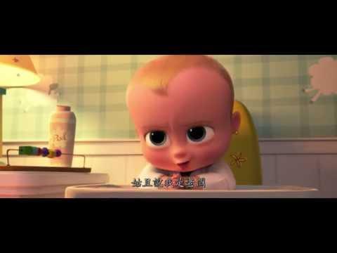 這部動畫的寶寶主角「欠揍到讓人超想幹掉他」,有弟妹的人一看就直呼「他們就是那麼混蛋」!