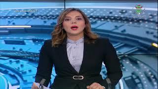 موجز أخبار 09:00 | الخميس 25 سبتمبر 2021