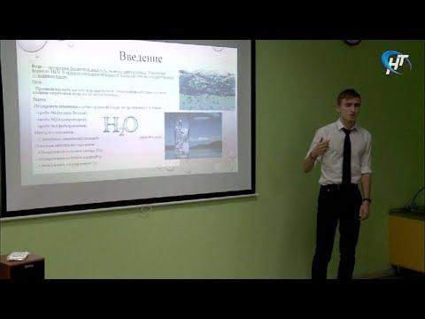 Прошла итоговая конференция по результатам городских конкурсов по защите окружающей среды