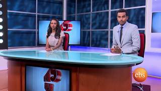 What's New: Sport News/ Ethiopian Gymnastics/ Addis Ababa City Cup
