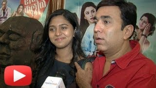 Sanshay Kallol Couple Mrunmayee Deshpande And Pushkar Shrotri -- Interview