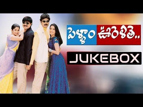 Video Pellam Oorelthe Telugu Movie Songs Jukebox || Srikanth,Venu, Sangeetha,Rakshitha download in MP3, 3GP, MP4, WEBM, AVI, FLV January 2017