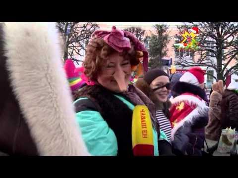 В Чебоксарах прошел грандиозный новогодний парад «Всенашествие»