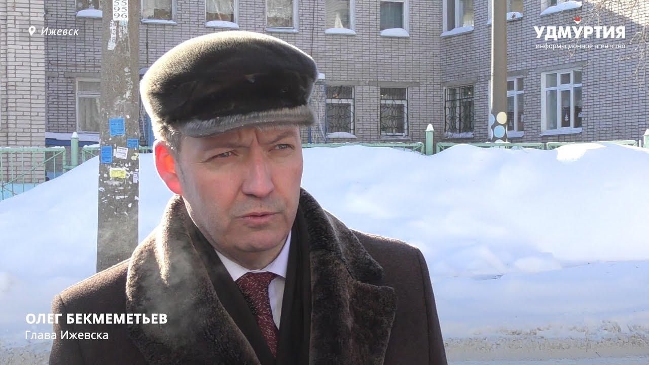 Комментарий главы Ижевска об увольнении начальника УБиТ