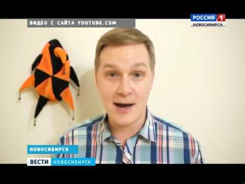 Блогеры объявили награду за видео с извинениями «банды парикмахеров» перед пострадавшим - DomaVideo.Ru