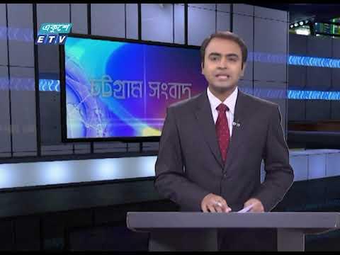 06 pm News || সন্ধ্যা ০৬টার সংবাদ || 30 Ju;y 2020 || ETV News