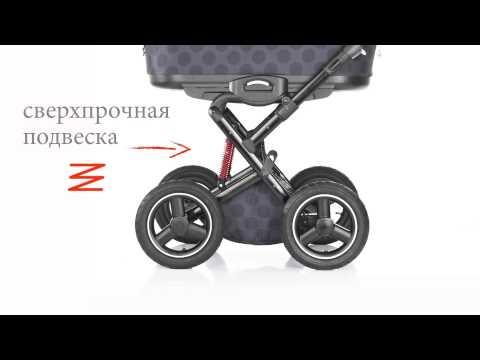 Универсальная коляска Geoby C959 - R381