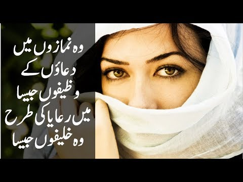 Quotes about friendship - Heart touching 2 lines romantic poetry 2018 female voice Mohabbat poetry2 lines shayariRj Laila