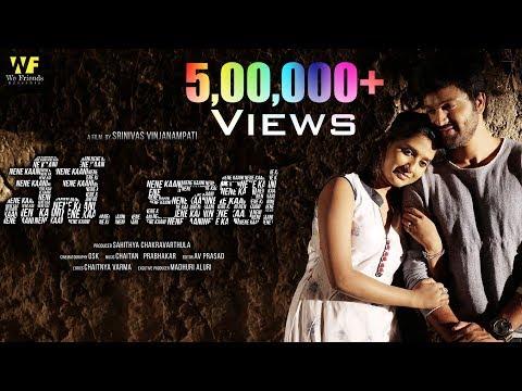 Nene Kaani | Telugu Short Film
