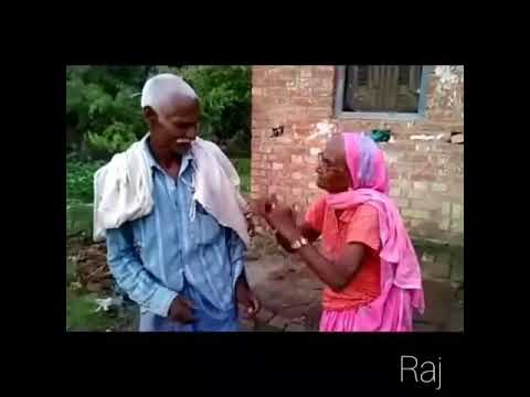 Funny Dance - Funny Old Man - Funny Old Couple