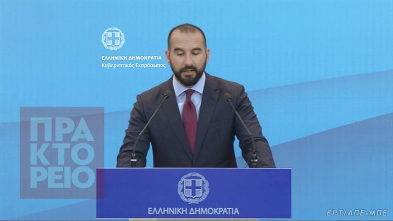Δ.Τζανακόπουλος: «Η στάση της ΝΔ κινείται πλέον στο όριο της προβοκάτσιας»