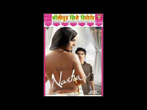 BOLLYWOOD CINE REPORTER is a National Hindi Film Trade Newspaper for Promotions & Advertisements