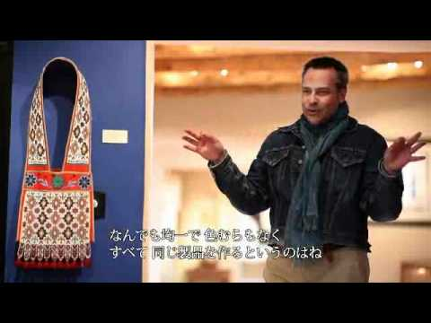 "Video: visvim presents ""Dissertation on Permeation: Harmony versus Convergence"" – Trailer"