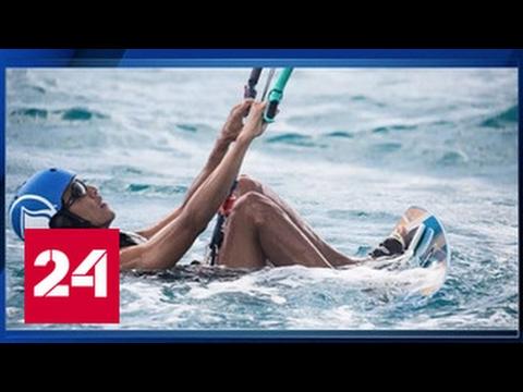 Сделал дело - гуляй смело: Обама отрывается по полной программе - DomaVideo.Ru