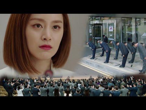 김태희, 한신그룹 회장 취임 | 용팔이(Yong Pal) | SBS DRAMA