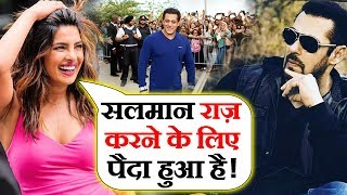 Video Salman Khan Is Born For The Silver Screen, Says Priyanka Chopra | Flash Back Interview MP3, 3GP, MP4, WEBM, AVI, FLV Juli 2018