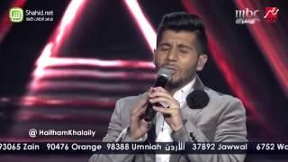 Arab Idol - هيثم خلايلي – يا سعد - الحلقات المباشرة