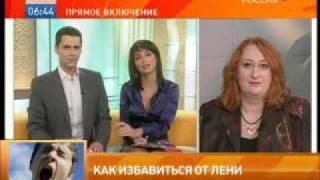 Психолог Татьяна Мужицкая: Как избавиться от лени?