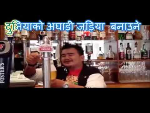 Video I LOVE YOU SYANTARAM - LYRICS VIDEO - WILSON BIKRAM RAI TAKME BUDA download in MP3, 3GP, MP4, WEBM, AVI, FLV January 2017