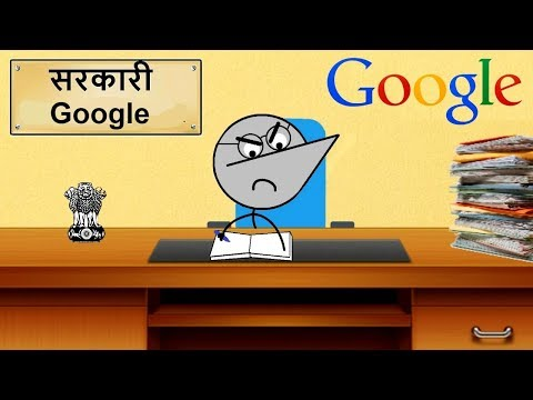 If Google Was Indian Government Office?   Angry Prash