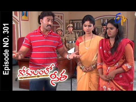 Gokulamlo-Seeta--19th-May-2016--గోకులంలో-సీత-–-Full-Episode-No-301