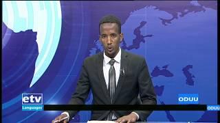 Afaan Oromoo Oduu Sport Dec,08/2019 |etv