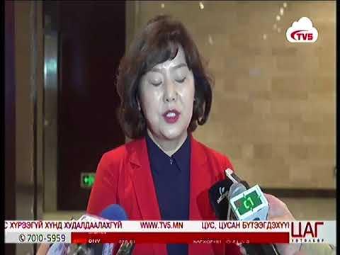 Д.Сарангэрэл: Жилд 400 гаруй эмэгтэй умайн хүзүүний хорт хавдраар өвчилж байна