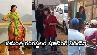 Video Samantha In Rangasthalam Video | #Ramcharan | #Sukumar | icrazy media MP3, 3GP, MP4, WEBM, AVI, FLV Juli 2018