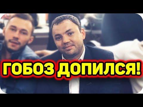 ДОМ 2 НОВОСТИ раньше эфира! (17.03.2018) 17 марта 2018.