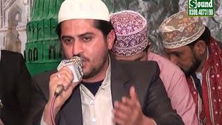Video Rubaiyat And Naat madinay wala amina da lal by Hafiz Muhammad Waqar Siddiui MP3, 3GP, MP4, WEBM, AVI, FLV September 2019