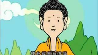Phat-Noi-Kinh-Bao-Hieu 4_4.flv