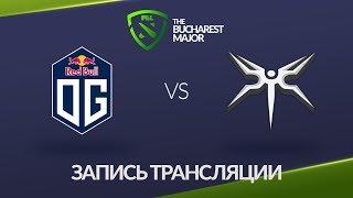 OG vs Mineski, Bucharest Major [Lum1Sit, Lost]