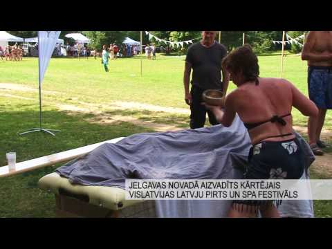 Latvju Pirts un Veselības festivāls 2017