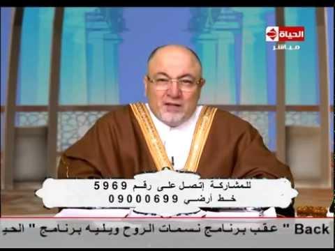 خالد الجندي يوجه ألفاظ جارحة لريهام سعيد