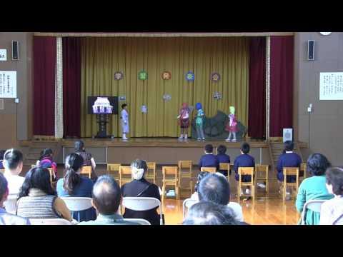 種子島の学校活動:伊関小学校学習発表会