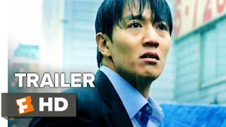 Nonton Rv  Resurrected Victims Trailer  1  2017    Movieclips Indie Film Subtitle Indonesia Streaming Movie Download