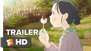 Nonton In This Corner Of The World Trailer  1  2017    Movieclips Indie Film Subtitle Indonesia Streaming Movie Download