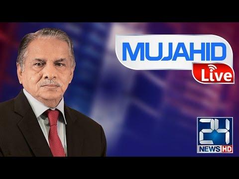Khabar Kay Saath, 11 May, 2017