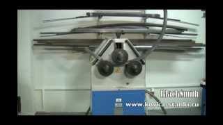 Трубогиб ETB70-60, профилегиб Blacksmith